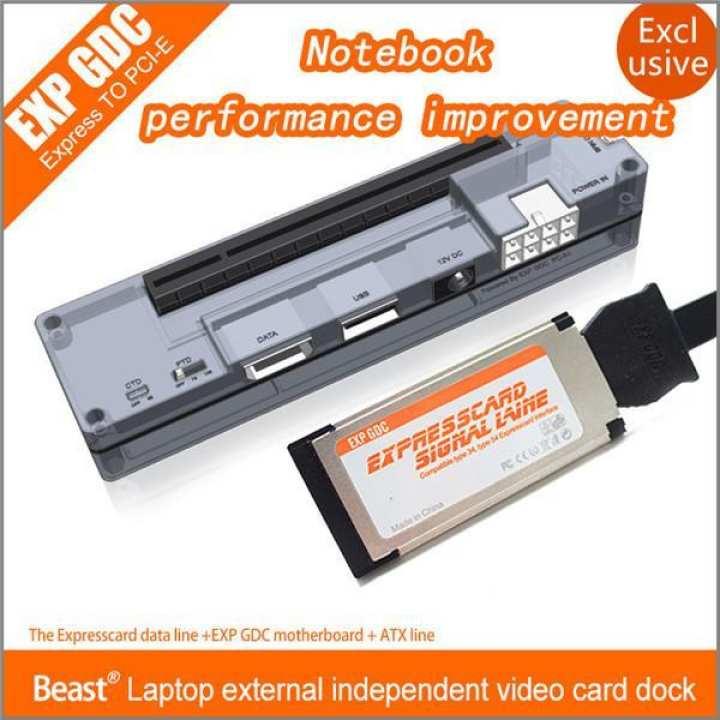 Expresscard V8.0 EXP GDC Laptop External Independent Video Card Dock For Beast Grey