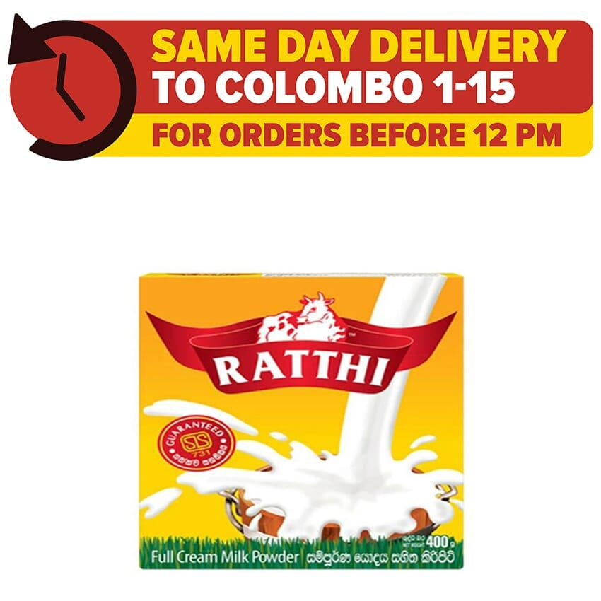 Ratthi Full Cream Milk Powder - 400g