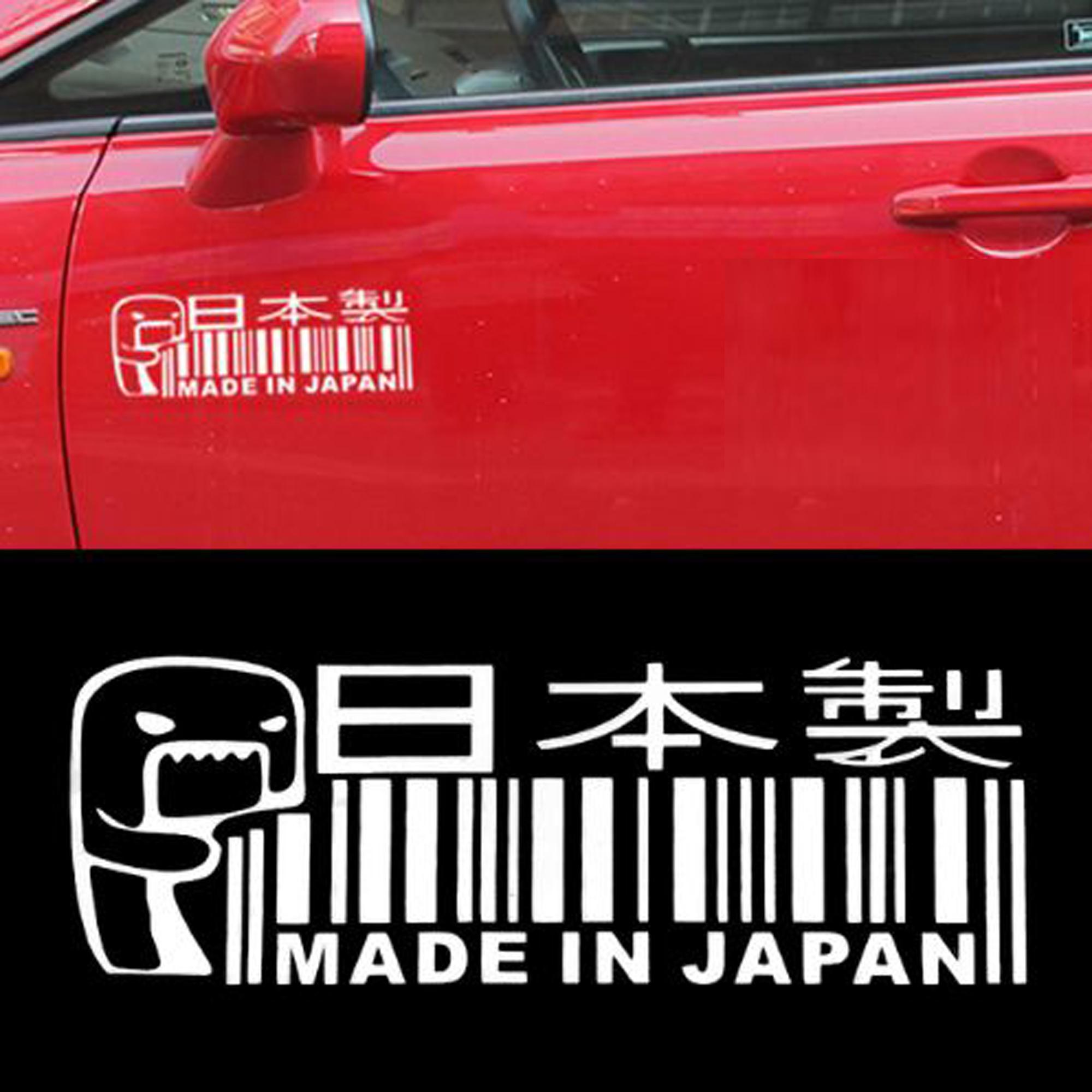 1pcs made in japan barcode type white colour car sticker 14cm x 5cm