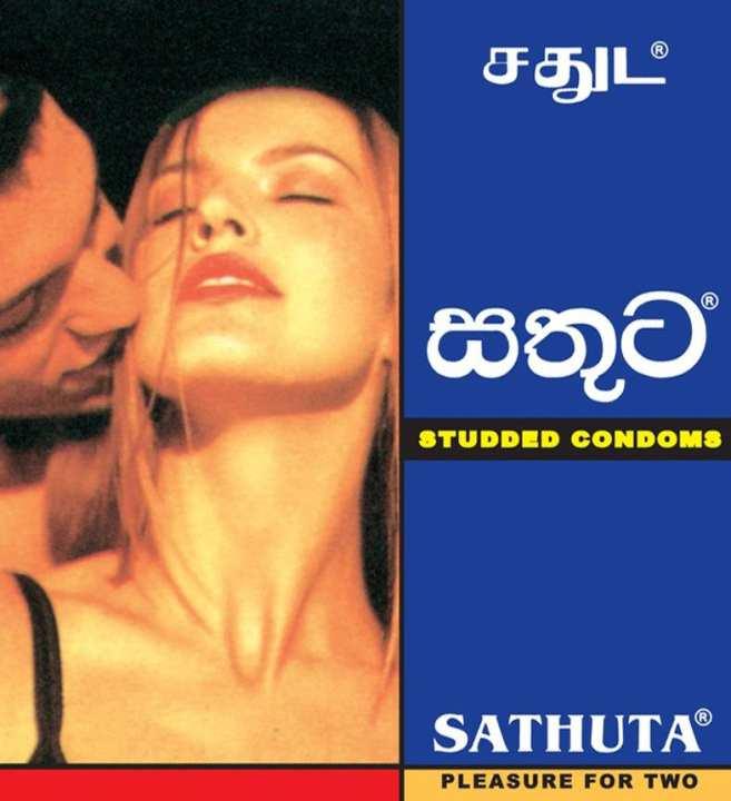 Sathuta