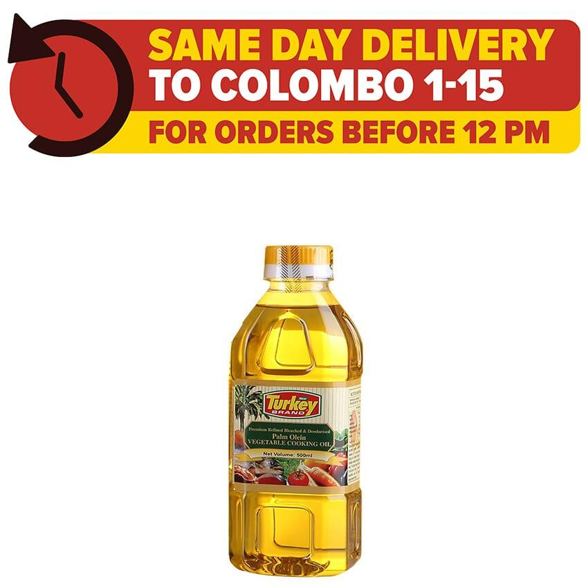 Vegetable Oil - 500ml