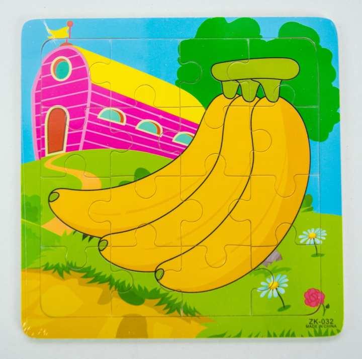 Kids 16 Pcs Jigsaw Wooden Puzzle Of Bananas (Small)