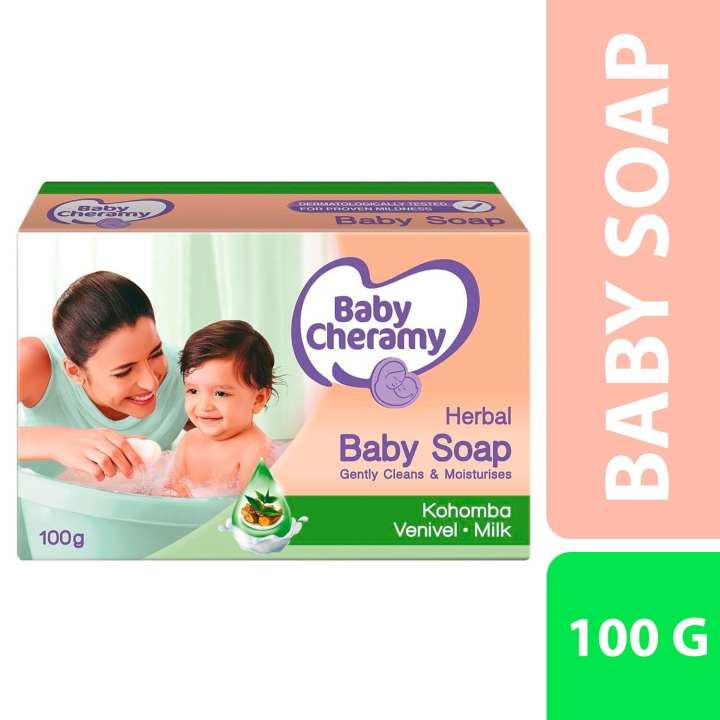 Baby Cheramy Herbal Soap- 100G