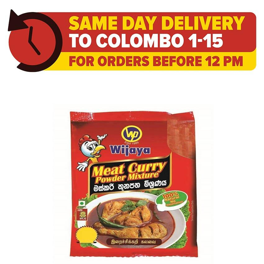 Meat Curry Powder 250g.