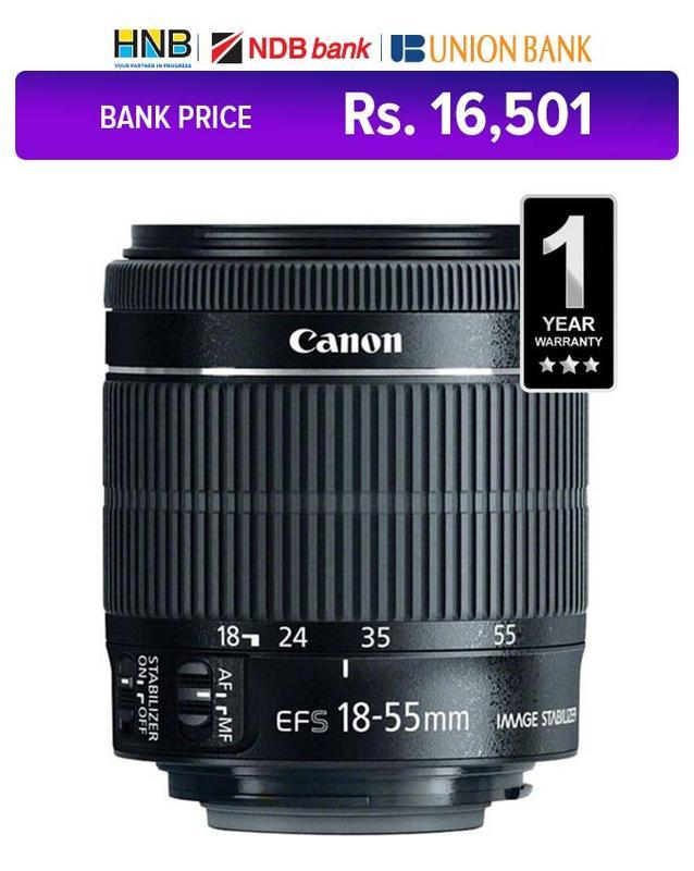 canon 80d price in sri lanka