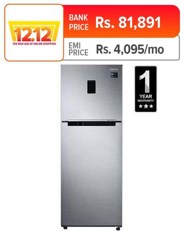 philips refrigerator price