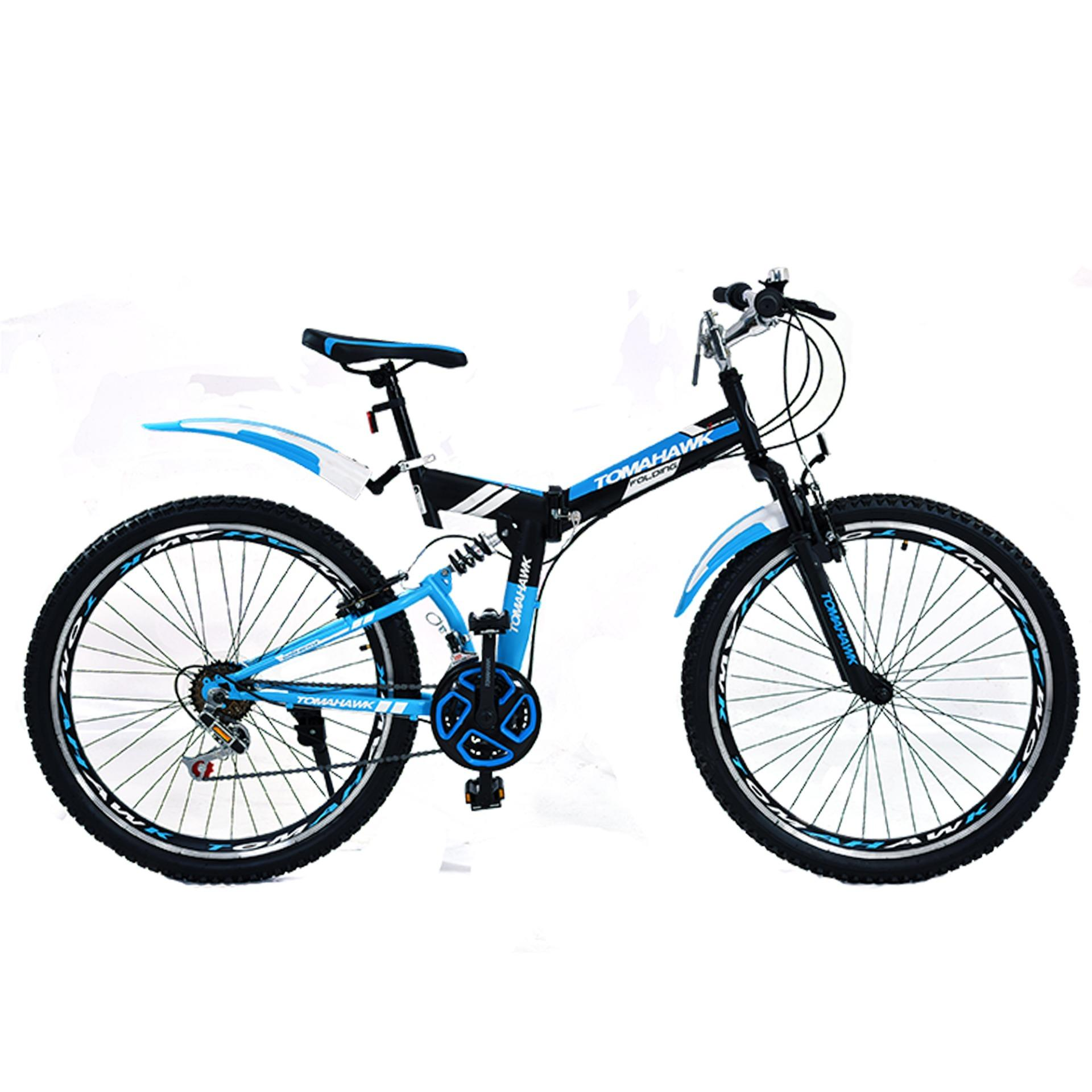 Folding - Mountain Bike - Blue - 26""