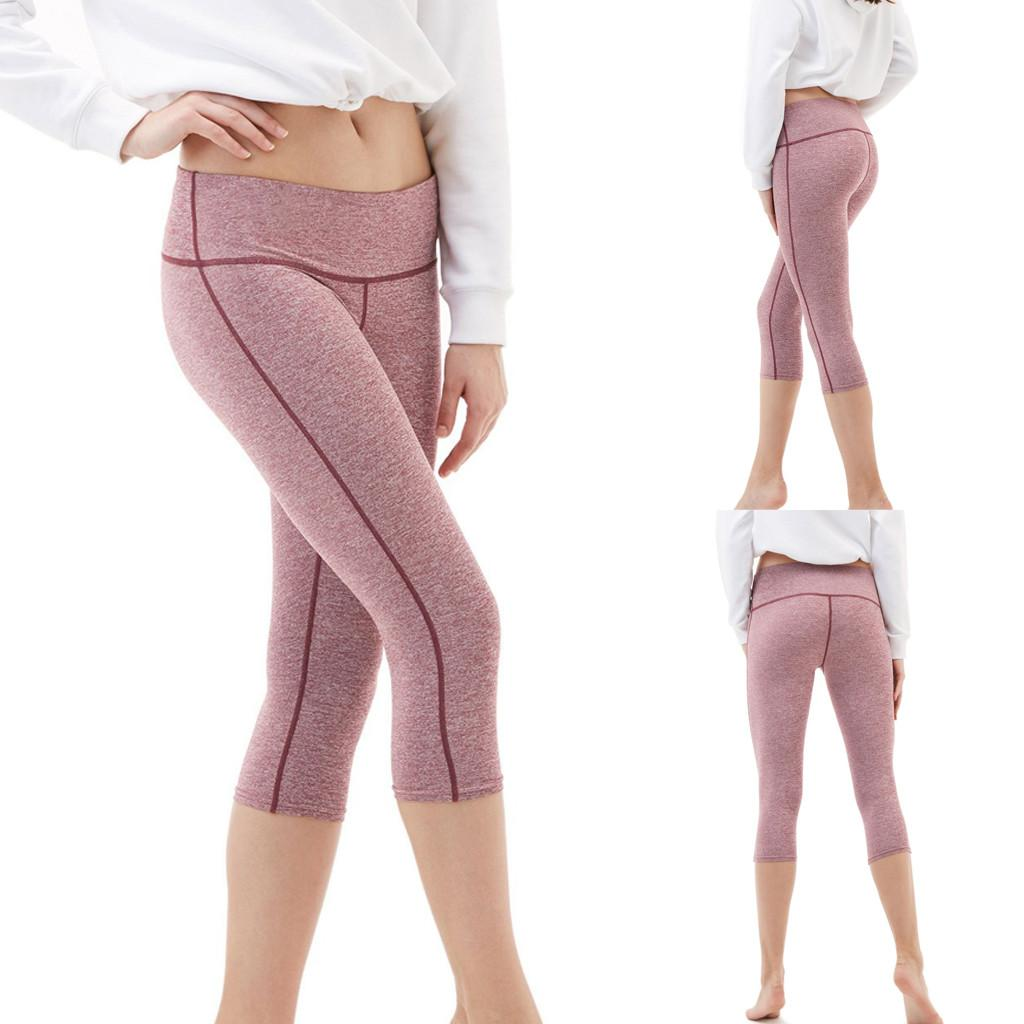 61a81a9f3f93a1 16886 items found in Clothing. Happydeal Women's Solid Color Hip High Waist  Seven Points Yoga Pant Running Sports Pants
