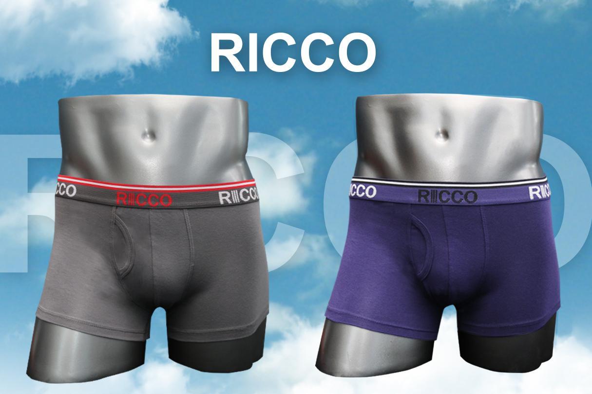 Men's 2 Pack Underwear