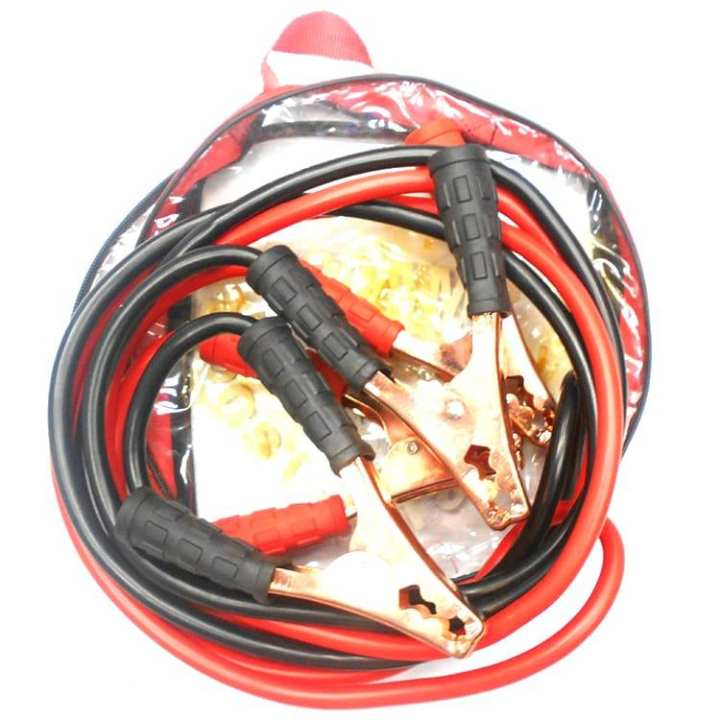 Nawodhya Booster Cable - Multi