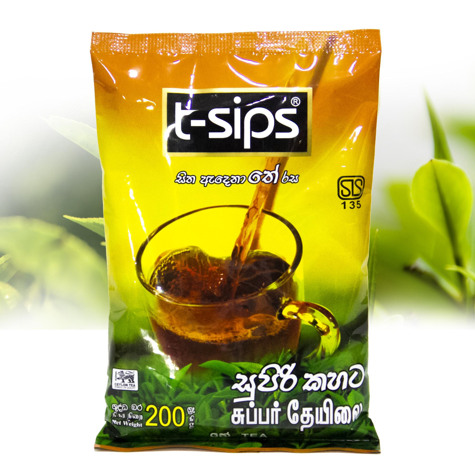Supiri kahata black tea 200g